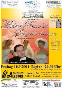 theater2004