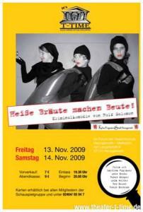 theater2009